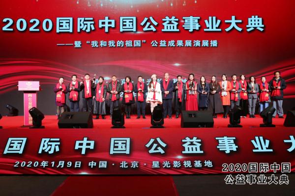 """祝贺:李赞集荣获""""2019年度国际中国爱心慈善公益奖"""""""